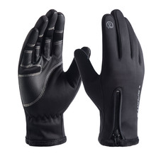Waterproof Winter Warm Gloves Windproof Outdoor Gloves Thicken Warm Mi