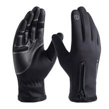 Wodoodporne zimowe ciepłe rękawiczki wiatroszczelne rękawice ogrodowe zagęścić ciepłe rękawiczki rękawiczki do ekranu dotykowego Unisex mężczyźni rękawice sportowe #4 tanie tanio Eillysevens Dla dorosłych Poliester Stałe Nadgarstek Moda 1011