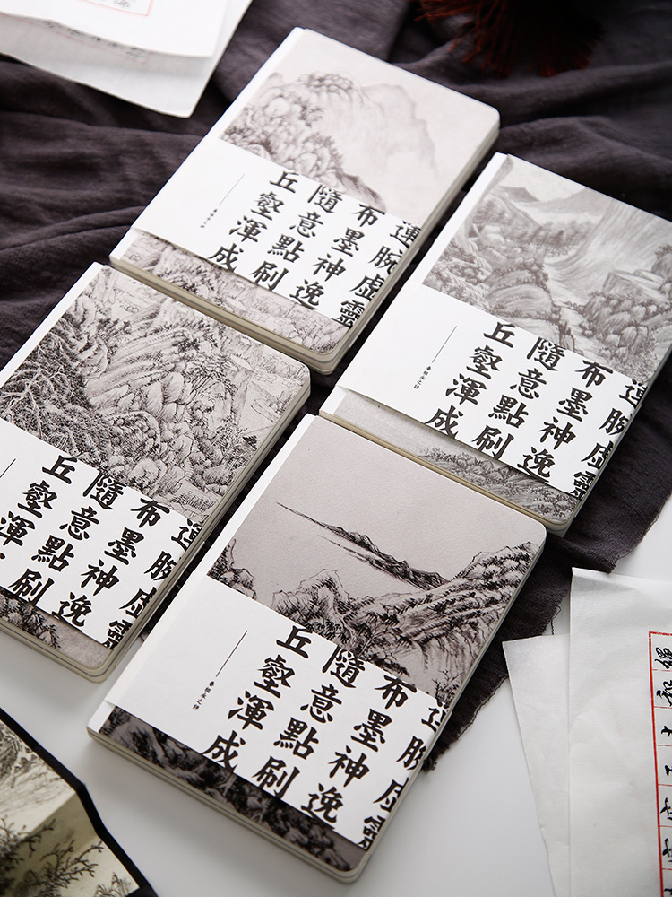 Our Story Begins Living In The Mountains Notebook A5 Ancient Student Notebook Student Diary 1PCS