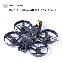 iFlight CineBee 4K Whoop – BNF 107mm F4 OSD 2-3S FPV Racing Drone PNP BNF w/ Caddx.us Tarsier Dual Lens Camera