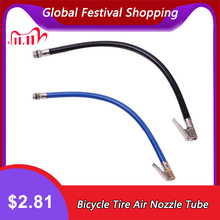 Профессиональная мягкая резиновая Паровая насадка для автомобильных шин, насадка для надувания шин, Воздушная трубка для велосипеда, автобуса, Воздушная насадка
