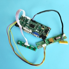 Kit for N154Z1 L02 15 4 1680X1050 1 lamps LVDS Controller board Signal VGA Driver screen