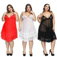 Sexy Underwear European And American Sling Skirt Big Size Fat MM Pajamas 200 Pounds Can Be Worn Q395
