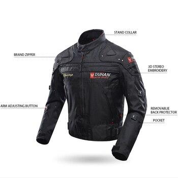 Мотоциклетная куртка DUHAN 3