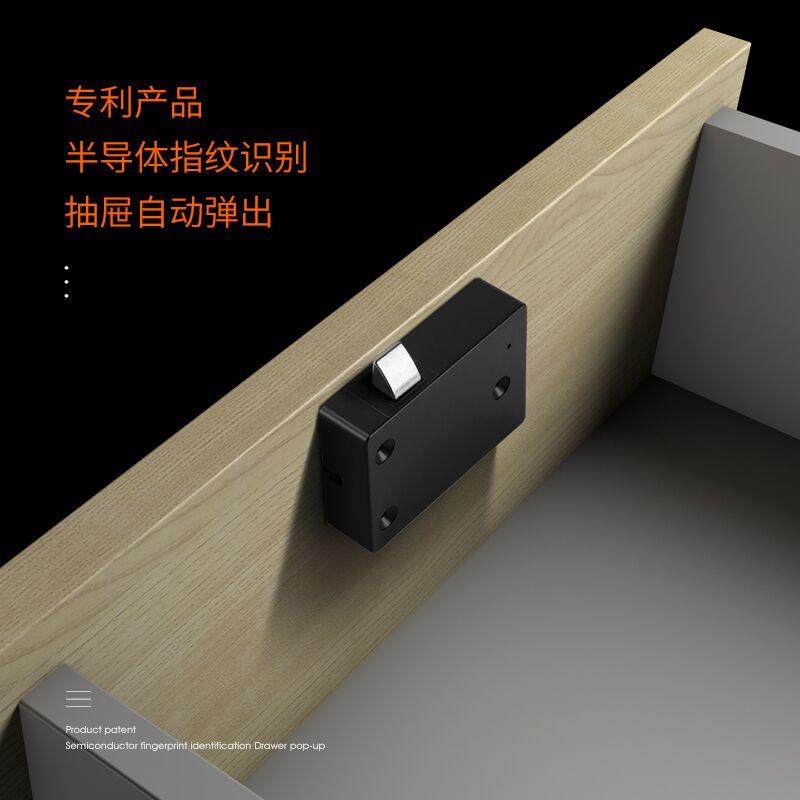 H37d313b97a5049fdb51abbf2afa2a3d9J Drawer Intelligent Electronic Lock File Cabinet Lock Storage Cabinet Fingerprint Lock Cabinet Door Fingerprint Lock Furniture