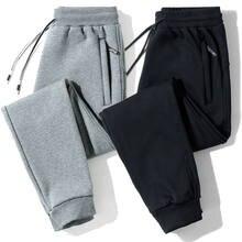 Pantalon de Jogging surdimensionné en coton pur, survêtement chaud en velours, collection automne hiver 2021