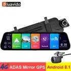 Bluavido 10 Car Rearview Mirror 4G Android 8.1 Dash Cam GPS Navigation ADAS FHD 1080P Car Video Camera Recorder DVR Remote view