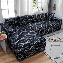 Эластичный чехол для дивана гостиной с геометрическим рисунком