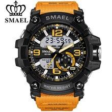 Smael masculino 1617 relógios de esportes digitais relógio militar 50m à prova dwaterproof água relógio de pulso led relógio de quartzo masculino