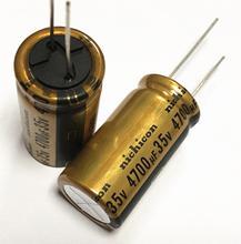 4 pces novo nichicon fw 4700 uf 35 v 18x35mm áudio 4700uf35v capacitor eletrolítico 35v4700uf filtro amplificador 35 v 4700 uf