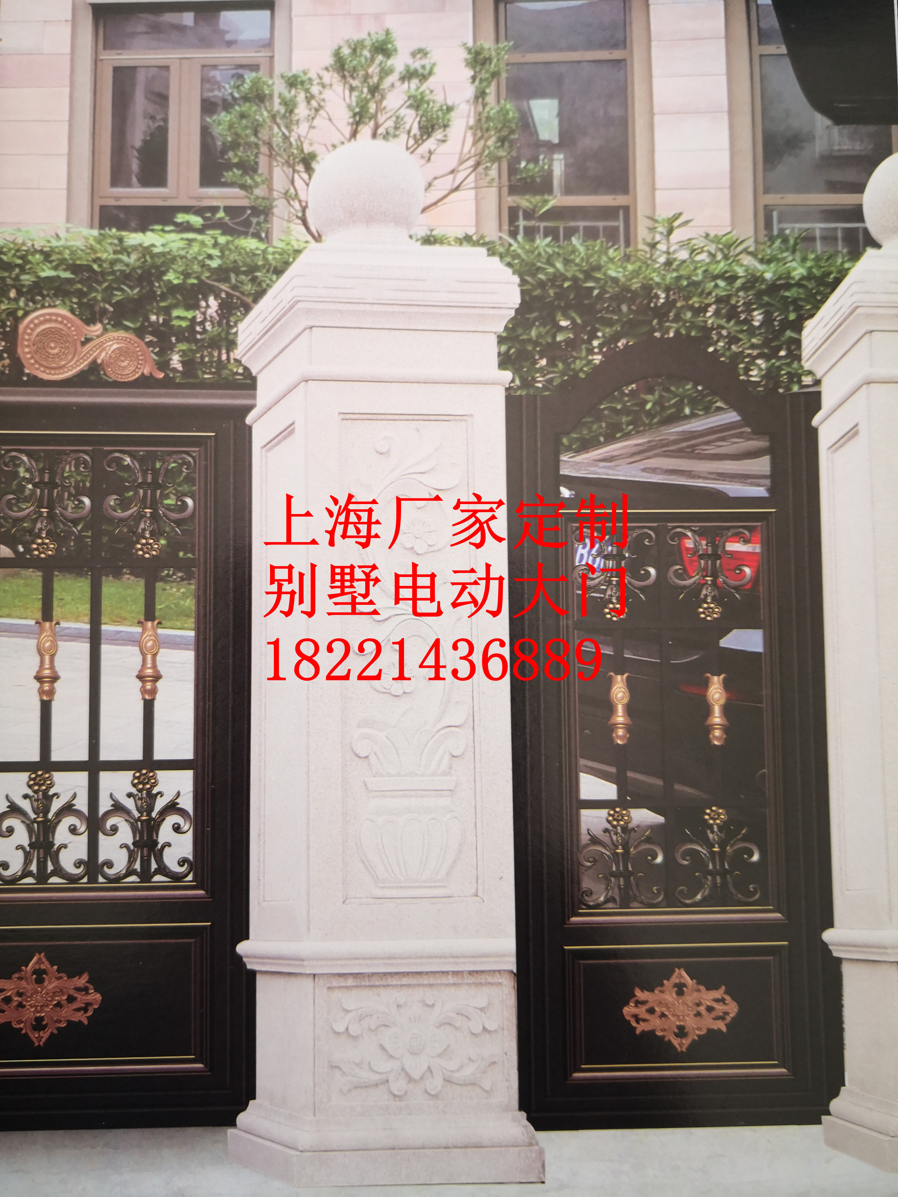 Shanghai Hench  Custom USA Australia Home Use Decorative Aluminium Iron Gate For House