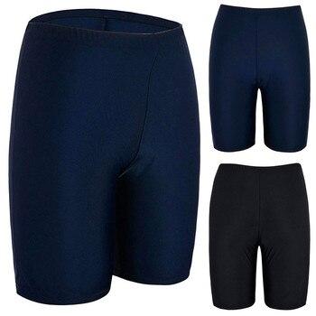 Women Capris Pants Bikini Bottom Swimming Suit Trunks Swimwear Briefs Slim Solid Swimsuit Bandage Adjustable