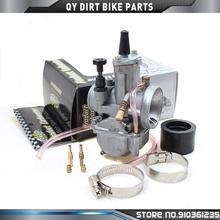 المكربن للدراجات النارية PWK28 ، ATV ، Buggy ، Quad ، Go ، Kart ، Dirt Bike ، jet boat ، fit 2T ، 4T ، JOG DIO