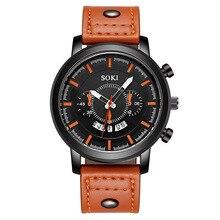 Man Wrist Watch Pu Watchband Calendar Motion Student Quartz Watch