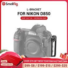 БЫСТРОРАЗЪЕМНАЯ L образная пластина SmallRig для Nikon D850 L пластина с Arca швейцарская тарелка для фотосъемки 2232