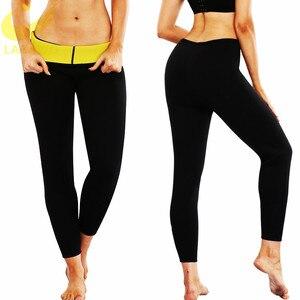 Image 1 - Lazawg Vrouwen Sauna Gewichtsverlies Zweet Controle Pant Afslanken Neopreen Hot Leggings Slim Fitness Workout Hot Thermo Zweet Leggings