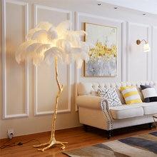 Nordic со страусиными перьями СВЕТОДИОДНЫЙ торшер Гостиная подставка