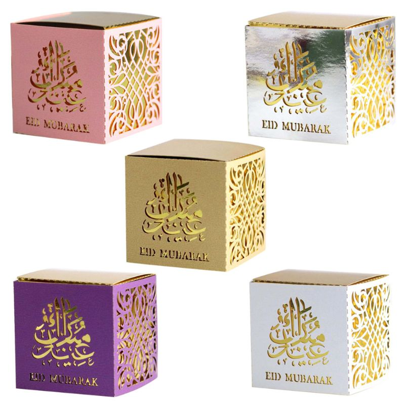 50pcs Paper Hollow Eid Mubarak Candy Storage Box Ramadan Decoration Gift Box N1HB