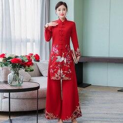 Herbst Zwei Stück Frauen Outfits Cheongsam Top + Breite Bein Hosen Stickerei Vintage Traditionelle Chinesische Kleidung Für Frauen FF2472