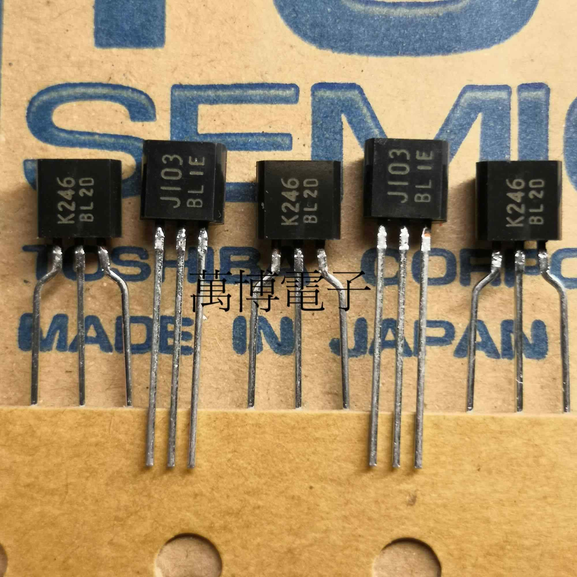10PCS Genuine NEW BC547-C PH TO-92