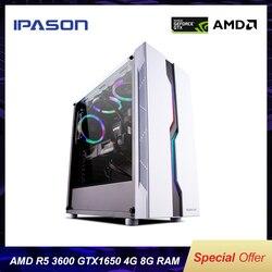 IPASON Desktop PC AMD R5 3600 Nieuwe Product Gewijd kaart GTX1650-4G DDR4 8G RAM 240G SSD voor game PUBG gaming computers PC
