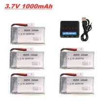 3.7v 1000mah 25c lipo bateria 952540 para syma x5 x5c x5sw tk m68 mjx x705c sg600 rc quadcopter zangão peças de reposição