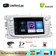 LeeKooLuu 2 din Android 8.1 Car Radio GPS 2Din autoradio stereo Multimedia Player For FORD Focus 2 Mondeo S-MAX C-MAX Galaxy