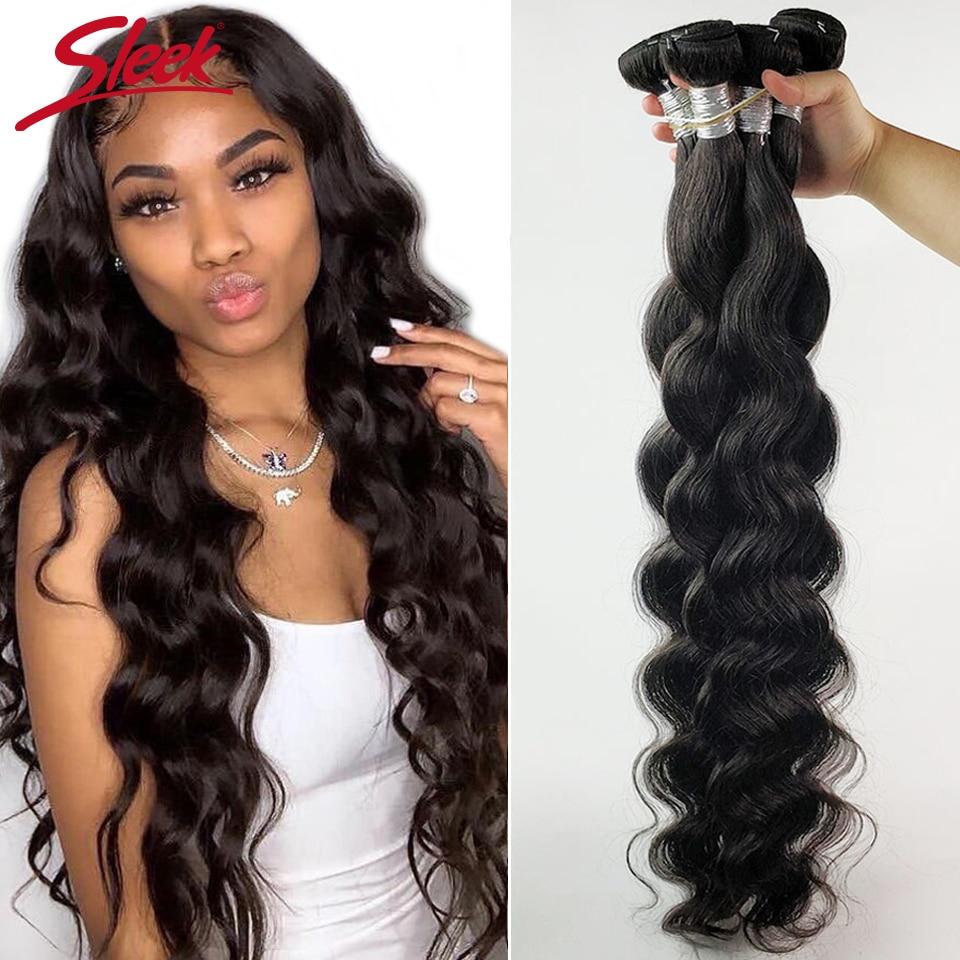 Sleek волнистые пряди 1/3/4 шт. 30 32 34 36 дюймов Пряди 100% человеческие волосы перуанские волосы переплетения пряди Волосы Remy волос для наращивания