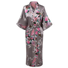 Серая v образная Пижама повседневное свадебное праздничное платье