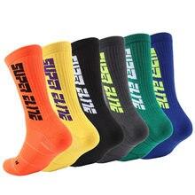 Мужские спортивные носки для езды на велосипеде баскетболе бега
