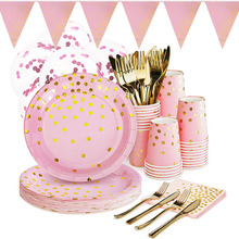 Pink Gold Party Supplies Kids Theme Birthday Wedding Adult Decoration High Quality Party Disposable Plates Napkin Tableware Set