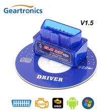 OBD2 V1.5 elm327 Bluetooth V 1,5 OBD 2 Elm 327 Автомобильный диагностический инструмент сканер Elm-327 OBDII адаптер Супер Мини автоматический диагностический инструмент