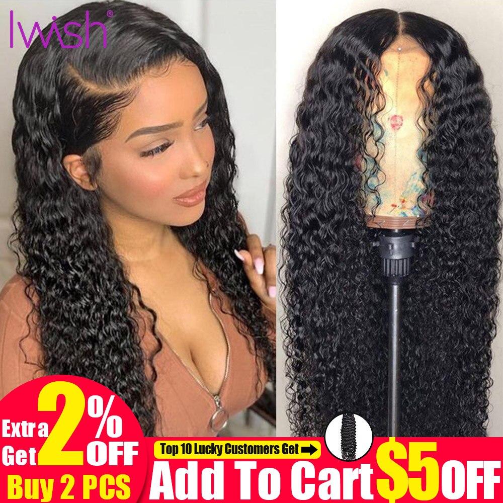 Iwish Lace Front perruques de cheveux humains pour les femmes Remy 13x4 150% brésilien dentelle avant perruque pré plumé avec bébé cheveux vague profonde perruque