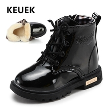 Autumn Children Boots PU Leather Waterproof Fashion boots Girls Boys Baby shoes Winter Snow boots Kids Ankle boots 020 kids ankle boots girls boys chelsea boots girls autumn children winter cotton shoes warm snow boots 020