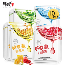 10 Pcs HANKEY Pomegranate Plants Hyaluronic Acid Facial Mask Oil Moisturizing Brightening Nourishing Korean Face Masks