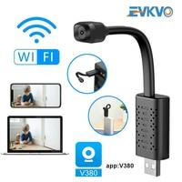 Cámaras de Vigilancia con Wifi, Mini cámara IP, USB, Full HD, 1080P, P2P, tarjeta SD CCTV, almacenamiento en la nube, detección humana inteligente de inteligencia artificial, aplicación V380