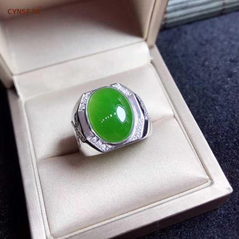 Cynsfja real certified ナチュラル和田ヒスイの碧玉 925 スターリングシルバー幸運男性のお守り緑のヒスイのリング高品質最高ギフト