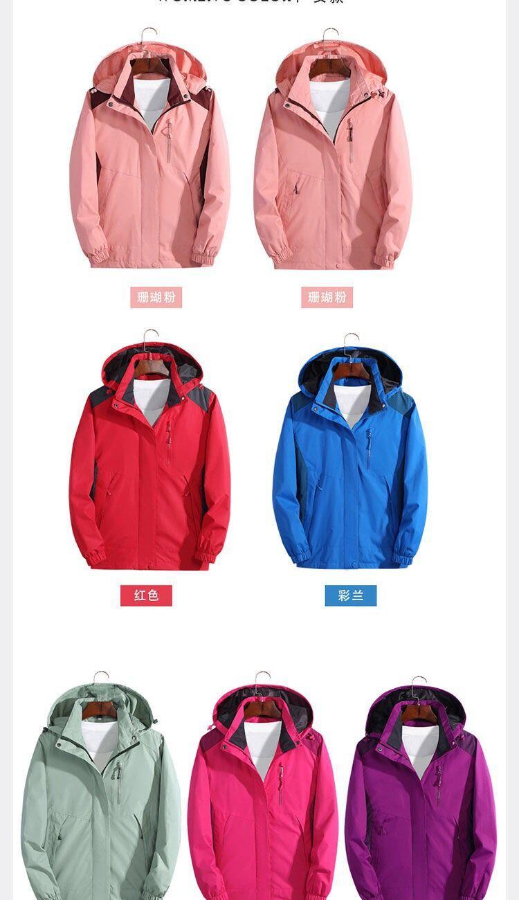 H37de580bbc3f42b296761c4c2885e15dz 2019 Brand Jacket Spring Autumn Women Long Jacket Female Casual Pink Coat Bomber Jacket Basic Outwear Loose Wind Coats clothes