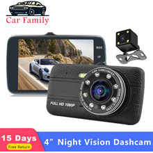 "4"" Full HD 1080P Car DVR Dash Camera Dual Lens Rear View Camera Dash Cam Driving Video Recorder Night Vision Auto Registrator(China)"
