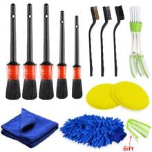 Brosse de nettoyage de voiture, ensemble de brosses de nettoyage pour l'intérieur et l'extérieur du cuir, nettoyage des bouches d'aération