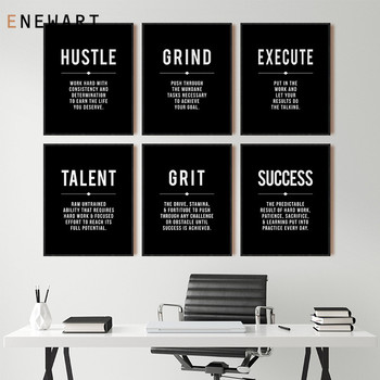 Minimalist Office Wall Art Hustle Success Talent Quote Motivational Print Posters Black White Inspirational Canvas Painting image