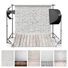 Weiße Ziegel Wand Fotografie Kulissen Holzboden Hintergründe für Pet Spielzeug Foto Studio Baby Dusche Neugeborenen Kinder Photophone