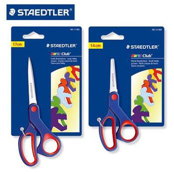 2 sztuk partia STAEDTLER 965 14NBK 14cm nóż ze stali nierdzewnej narzędzie biurowe akcesoria szkolne hurtownie cięcia dostaw tanie i dobre opinie Smodapen 965 14 NBK