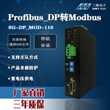 Converter Profibus GSD Gateway 485 Multi-Level-Protection DP Modbus Provides New-Upgrade