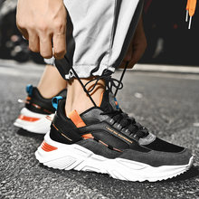 casual fashion men's Rubber-plastic sole sports shoes thick-soled youth running shoes Daddy shoescushion sole all-match casual