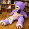 100-260cm unstuffed America Giant Teddy Bear Plush Toy Soft Teddy Bear Skin Birthday Valentine's Gifts For Girl Kid's Toy Uncategorized Decoration Stuffed & Plush Toys Toys