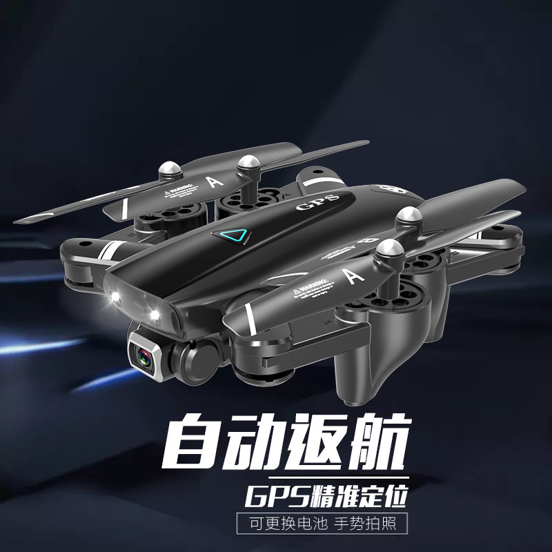 S167 Folding Unmanned Aerial Vehicle Gps5g Low Electric Return 4K High-definition Aerial Remote-control Aircraft Profession Quad