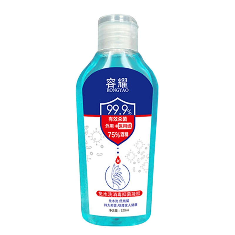 Disposable Hand Sanitizer Gel Disinfectant Quick-drying Antibacterial Moisturizing Portable 120 Ml