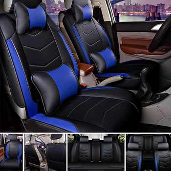 Luxury Universal Car Seat Cover Breathable PU Leather Pads Mat For Auto Chair Cushion Car Front Rear Seats Covers Four Seasons