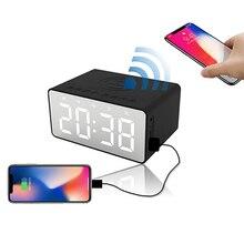무선 충전기 무선 블루투스 스피커 2 알람 시계 USB 충전 LED 미러 전화 휴대용 FM 라디오 서브 우퍼